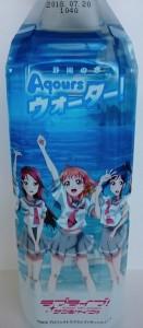 爽やかなパッケージが目印! 淡島ホテル様にて、ラブライブ!サンシャイン!!の ペットボトルをお取り扱い中です。